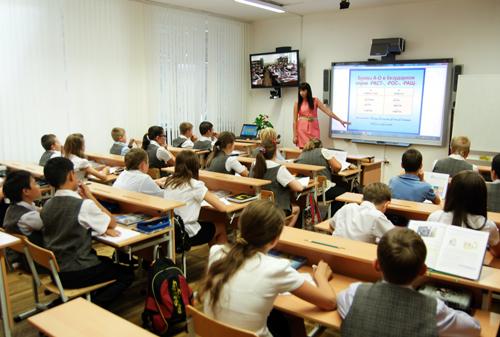 Интерактивные технологии в образовании polymedia Главная задача современного образования не просто дать ученику фундаментальные знания а обеспечить для него все необходимые условия для дальнейшей