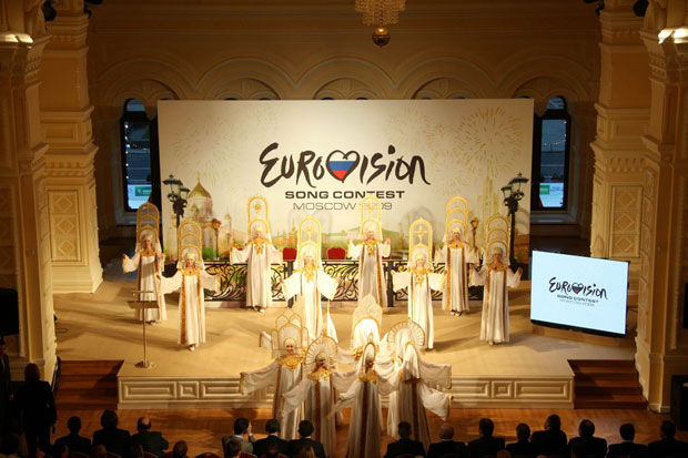 Eurovision Song Contest - Moscow 2009