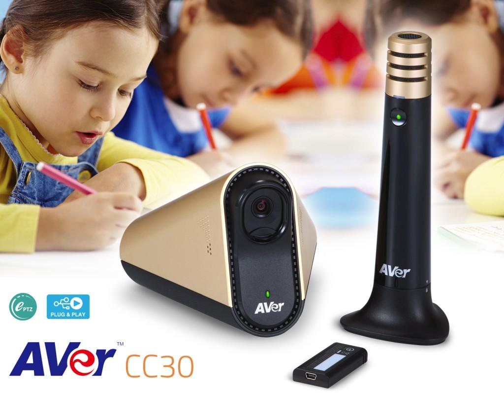 Система записи и трансляции AVer CC30