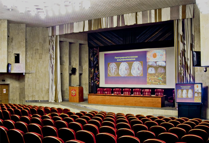 Конференц залы и площадки МОСКВЫ | Аренда