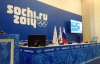 The Main Media Center of the XXII Olympic Winter Games and XI Paralympic Winter Games
