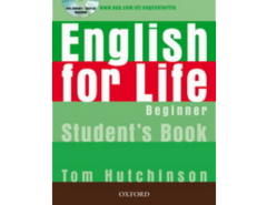 "Мультимедийный интерактивный курс для Sanako Study ""English for life from Oxford University Press"" - уровень Beginner, цена за 1 лицензию"