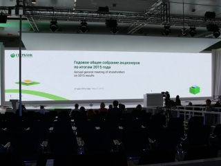 Annual General Shareholders' Meeting of Sberbank
