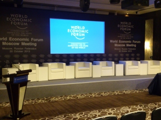World Economic Forum (WEF) Moscow Meeting