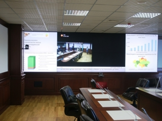 Kyzylorda akkymat Situation Center (Kazakhstan)