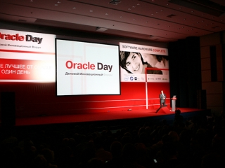 Oracle Day. Отель Редиссон Славянская