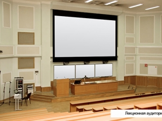 Сomplex multimedia solution for  Moscow State University