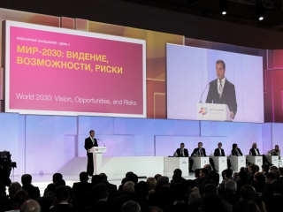 "Moscow International Innovation Development Forum  ""Open Innovations 2012"""