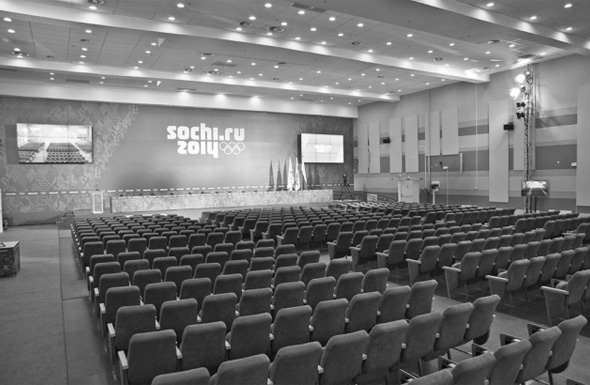 SOCHI-2014 OLYMPIC GAMES MAIN PRESS CENTER