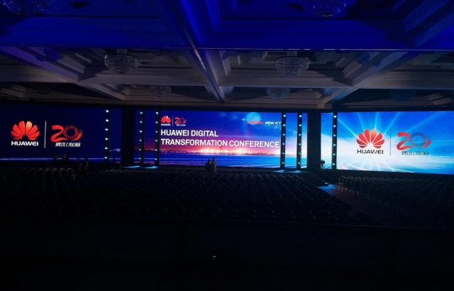 Конференция Huawei Digital Transformation