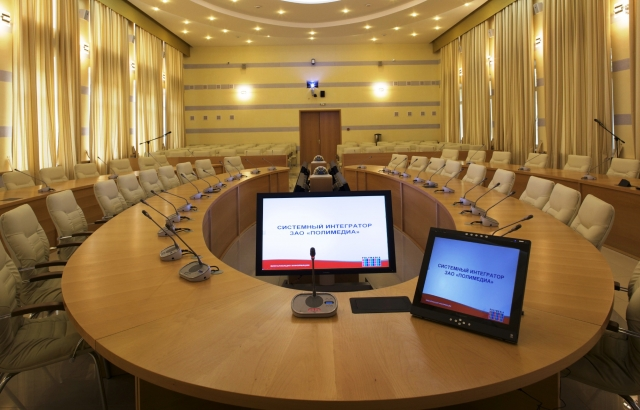 Russian Institute of Strategic Studies