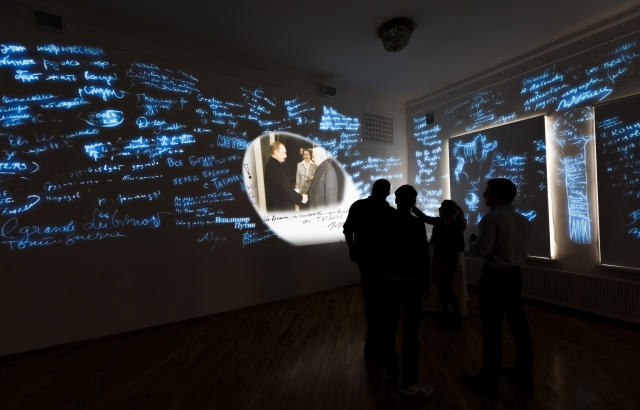 Interactive Virtual Space in the Taganka Theater