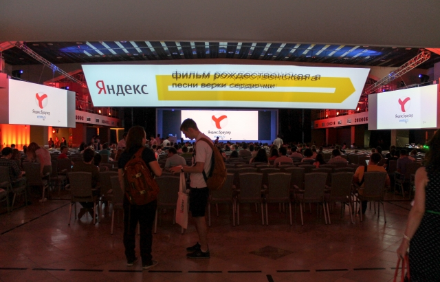 Конференция Яндекс: Yet Another Conference on Marketing