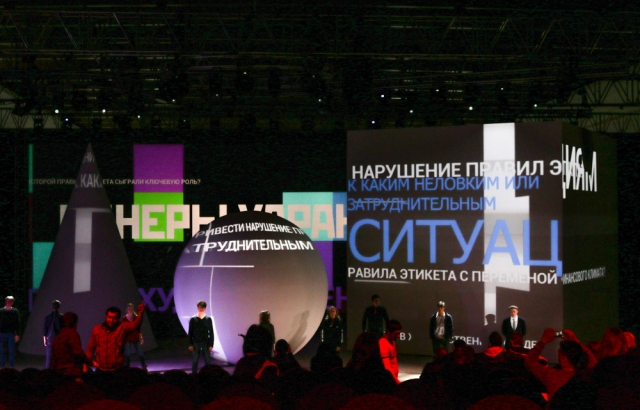 Премия The ART Newspaper Russia 2015