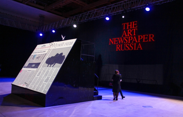 II Eжегодная премия газеты The Art Newspaper Russia