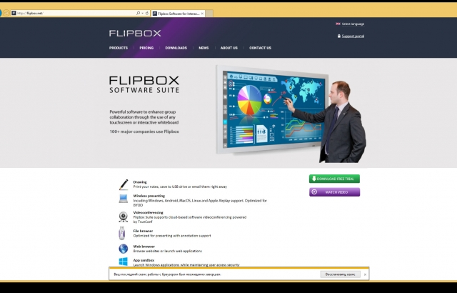 Visiology releases new versions of Polywall and Flipbox Software Suite at ISE 2017