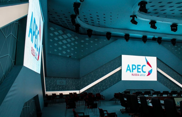 APEC-2012: Finance Ministers` Meeting at Central Exhibition Hall Manezh