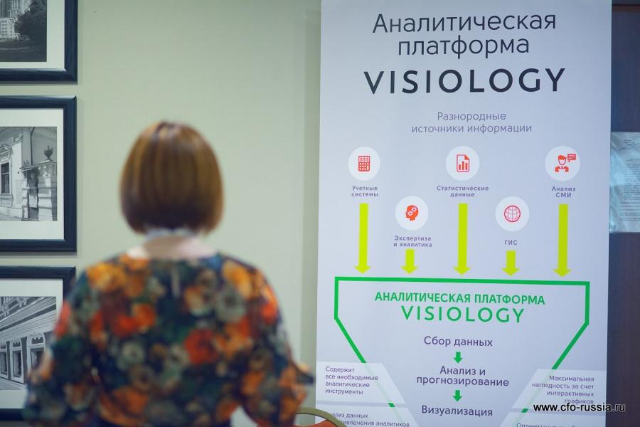Картинки по запросу платформа Visiology